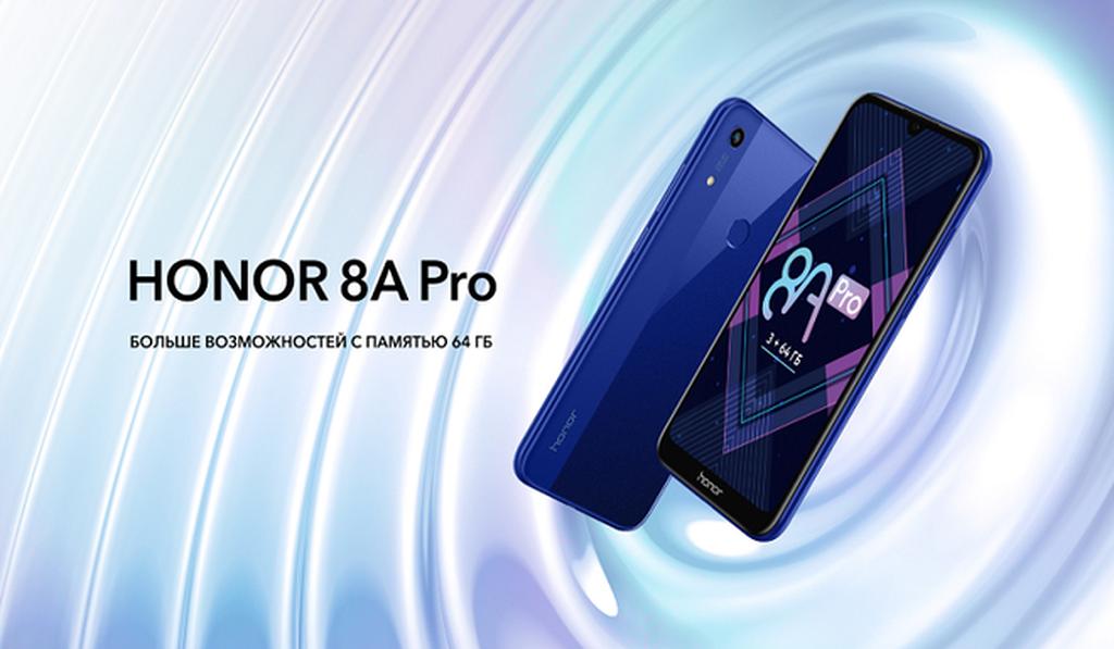 Honor 8A Pro ra mắt: Màn hình giọt nước, Helio P35, giá 217 USD ảnh 1