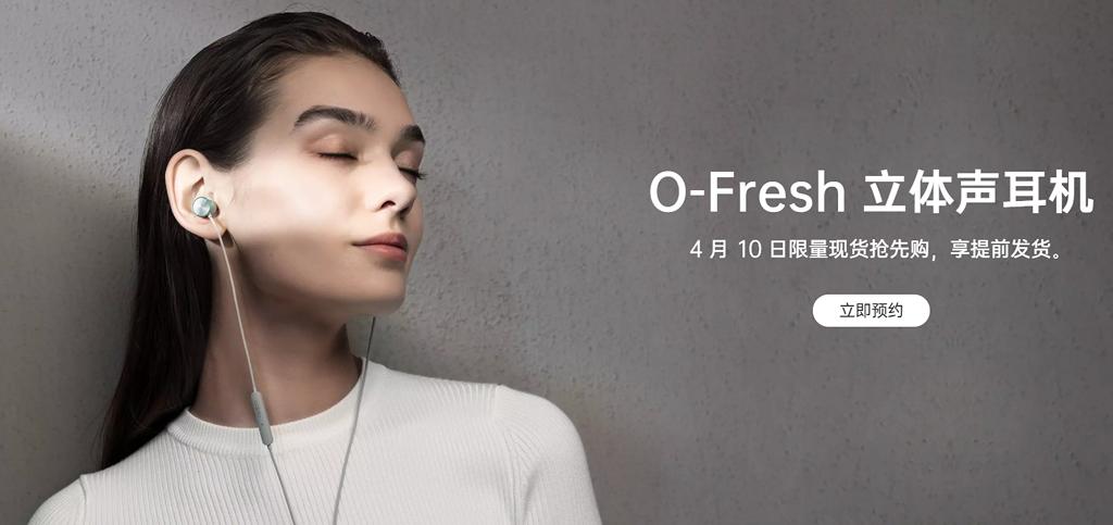 Oppo O-Fresh: tai nghe Hi-Res giá chỉ 19 USD ảnh 1