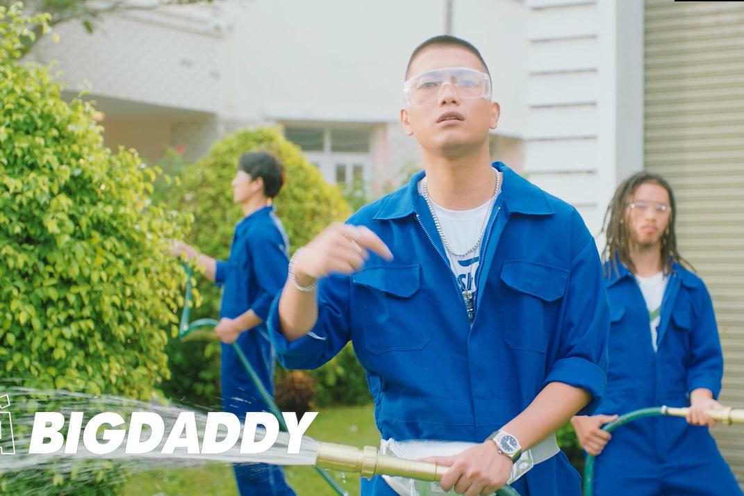 BigDaddy xuất hiện trong MV mới của Bích Phương