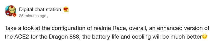 Digital Chat Station chia sẻ thông tin về Realme Race Pro trên Weibo